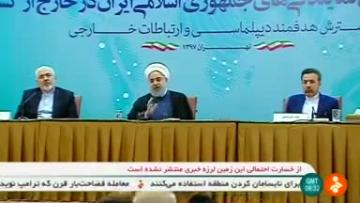 """Trump tells Iran """"never, ever threaten"""" US, or suffer consequences"""