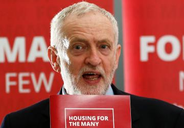 Labour set for historic victory in London