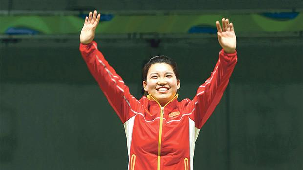 China's Zhang wins gold at women's 10m air pistol