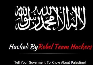 Corporate websites hacked
