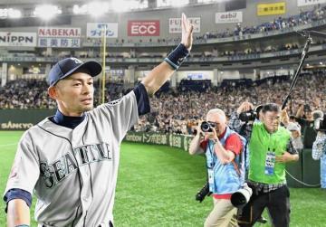 Watch: Japan baseball great Suzuki ends glittering MLB career