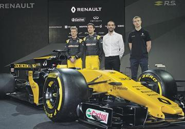 The Renault RS17 car was unveiled yesterday in London.