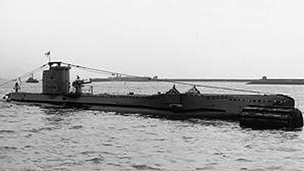 HMS Unique