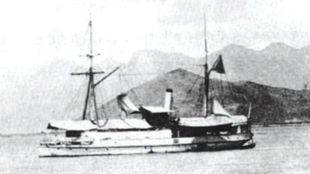 Jiansheng-class gunboat.