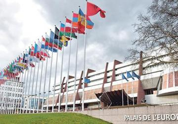 The Council of Europe's building in Strasbourg.