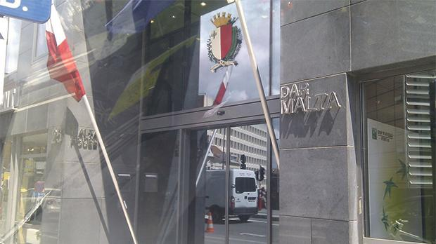 The Education Ministry said a verbal warning had been issued to the employee who made the call for applications to work at Malta House in Brussels.