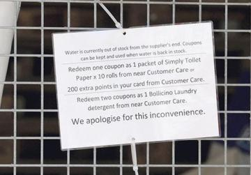 A notice at PAMA supermarket informing customers of the temporary shortage of water. Photo: Matthew Mirabelli