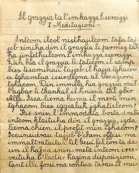 One of the writings of Fr Avertan Fenech.