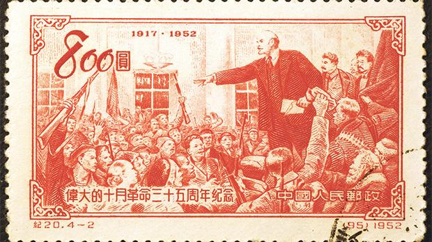 Lenin speaking to the crowd on an old Russian postage stamp. Photo: Spatuletail/Shutterstock.com