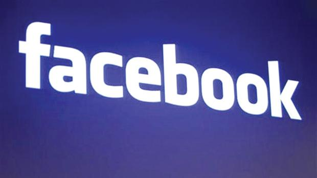 Facebook is the favourite for visual online marketing among Maltese business and private users, a survey has confirmed.